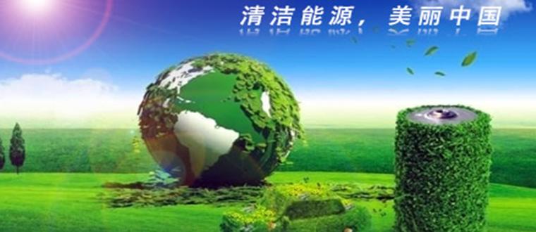 环保服务软件