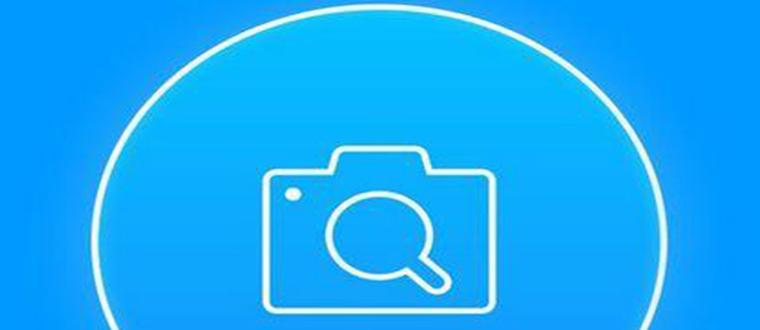 免费的拍照搜题软件