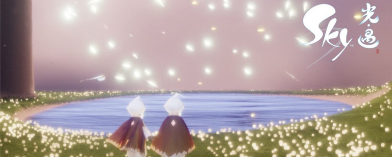 Sky光遇如何添加好友,加好友的方法介绍