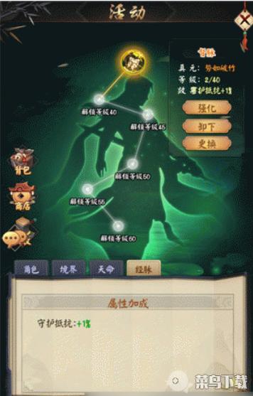 剑与江山真元强化技巧介绍