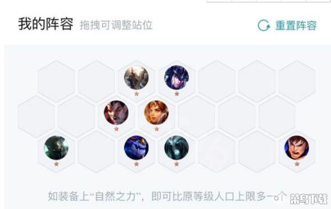 LOL云顶之弈9.20龙骑士玩法攻略