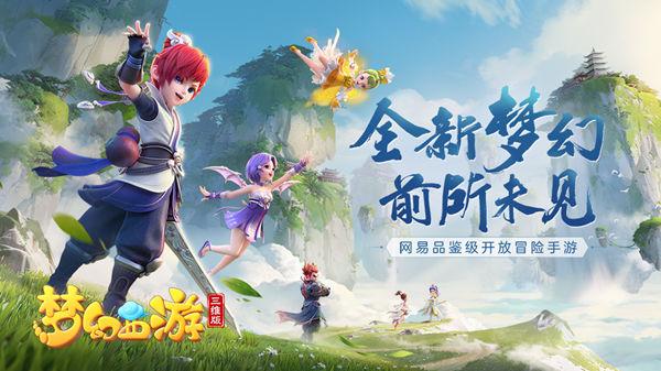 梦幻西游三维版龙宫特技搭配攻略