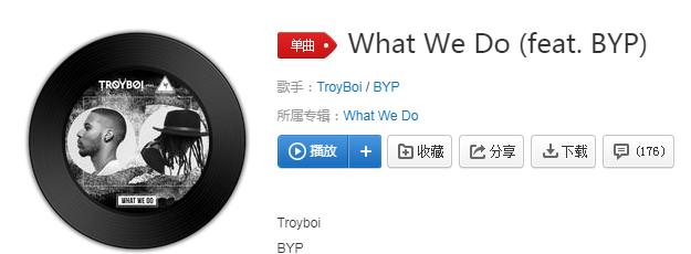 抖音what we do是什么歌?-抖音歌曲