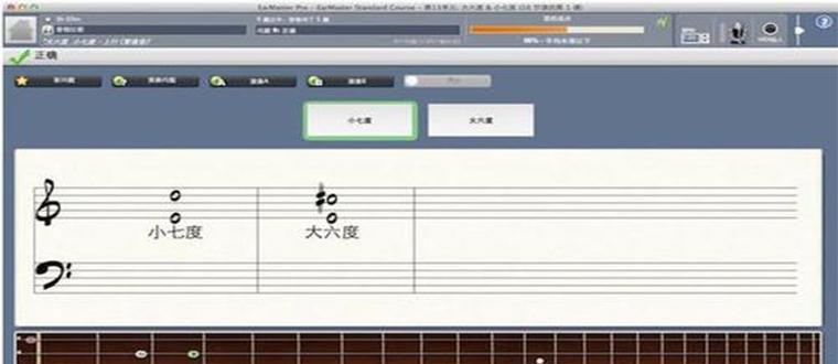 音乐学习软件那个好