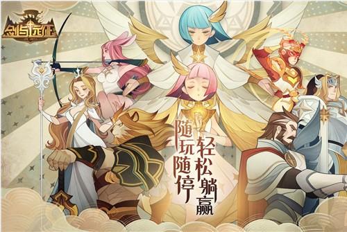 剑与远征新版心愿单设置推荐 新版本耀光帝国心愿单怎么设置