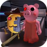 小猪和P先生