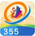 355彩票手机版