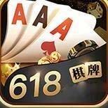 618棋牌下载