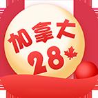加拿大28预测软件神器免费下载