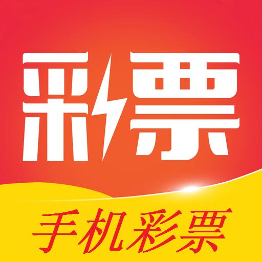 979彩票官方正版