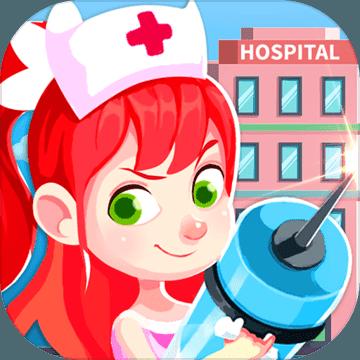 萌趣医院破解版