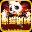 熊猫棋牌官方版