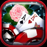 开心娱乐棋牌app