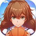 青春篮球先行服