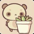 我的孤单植物游戏