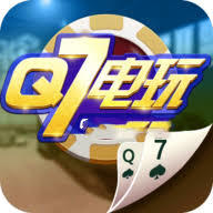 Q7电玩城