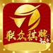 联众棋牌app