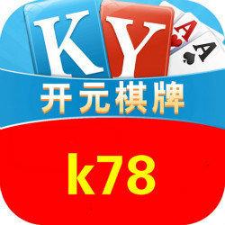 k78棋牌888