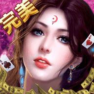 完美棋牌app