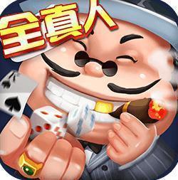 申城棋牌最新版