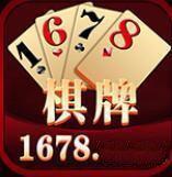1678棋牌