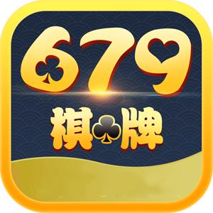 开元679棋牌