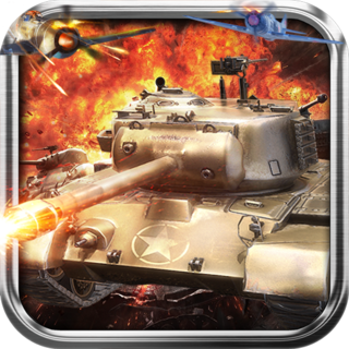 单机坦克大战