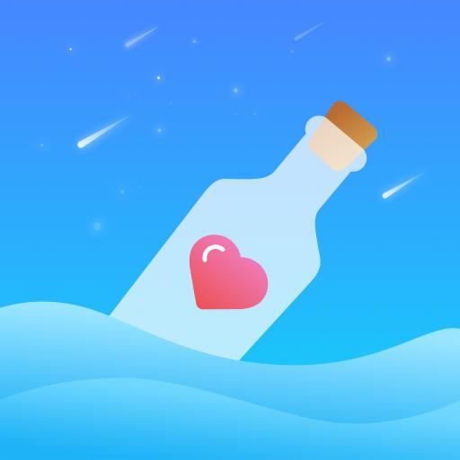 夏遇漂流瓶