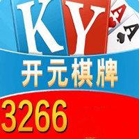 3266棋牌