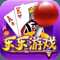 乐乐游戏app