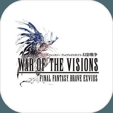 FFBE:幻影战争