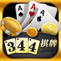 344棋牌app