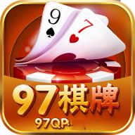 97棋牌官网版