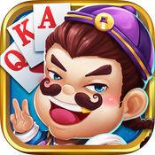 QKA棋牌手机版