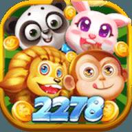 2278游戏大厅手机版