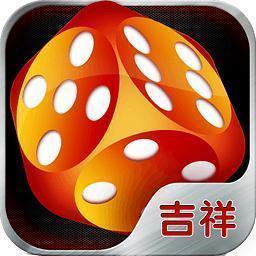 吉林吉祥棋牌官方版