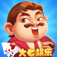 大七棋牌游戏中心