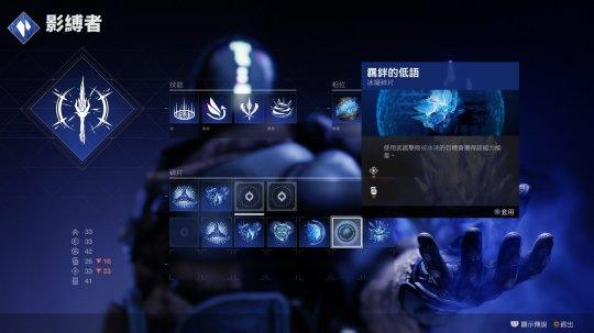 """《命运2》最新资料片""""凌光之刻""""增加三个新分支!"""