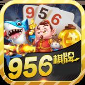 956棋牌官网版