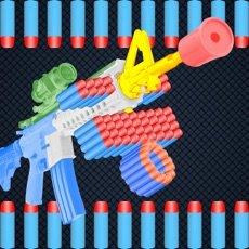 超级玩具枪