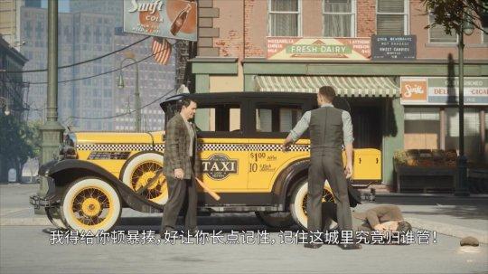 2K公布《四海兄弟:最终版》新宣传片,9月25日正式推出!