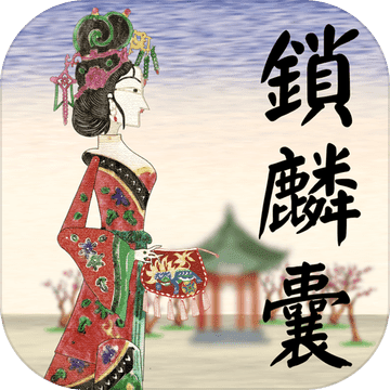 皮影京剧:锁麟囊