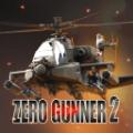 零式战机2经典版