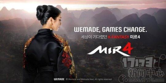 MMORPG手游《传奇4》宣传视频公开 具备四大玩法