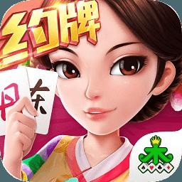 集杰丹东棋牌安卓版