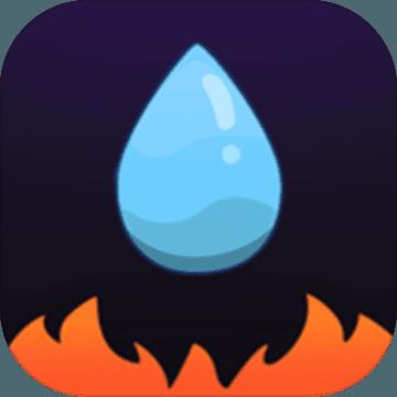 用水灭火救房子