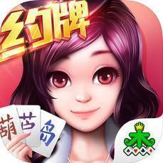 集结葫芦岛棋牌最新版
