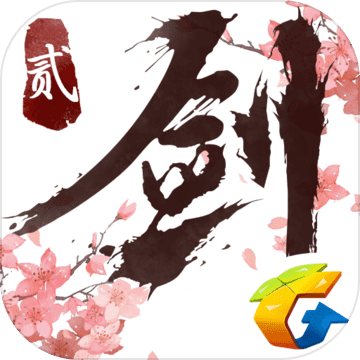 剑侠情缘2:剑歌行