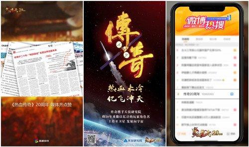 """盛趣游戏CEO唐彦文 """"改变""""二字凝缩""""万言""""公开信"""