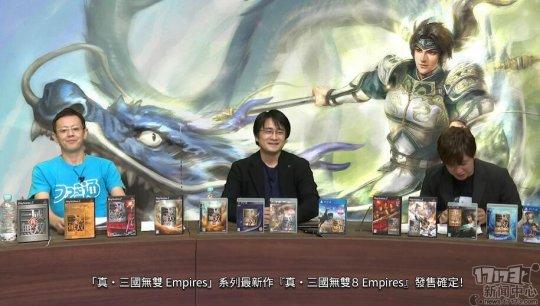 《真三国无双8:帝国》中文字幕版介绍视频  体验不一样的三国生涯